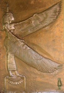 Are Iset and Isis the same Goddess?