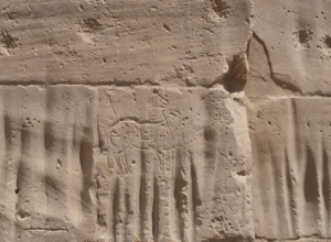 The marks of fingernails at the Temple of Isis at Philae
