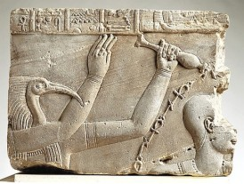 Thoth purifying the pharaoh from Isis' temple at Philae