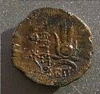A coin from Antioch showing an Isis headdress