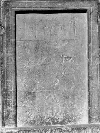 The famous Inventory Stele