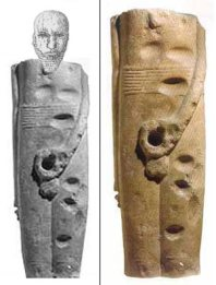 The so-called Colossus of Koptos...a predynastic form of Min