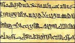 An example of hieratic cursive hieroglyhs