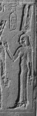 Arsinoe III with knot and headdress