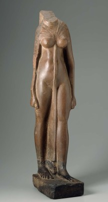 An incredibly sensual image of a Ptolemaic queen with the knot between her breasts