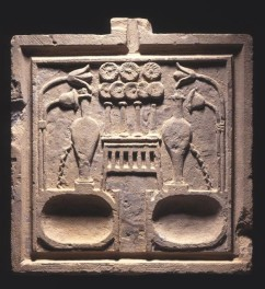 An ancient Egyptian offering table