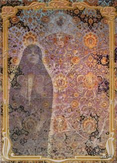 The Golden Dawn by Gwyllm Llwydd; you can get you own copy of Gwyllm's beautifu work here.