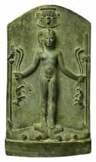 A cippi of Horus