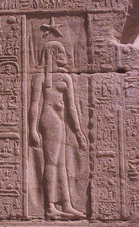 Sothis from Isis temple at Philae