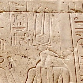 A cobra-headed Werethekau...also from Karnak. Lots of Great of Magics at Karnak, eh?