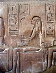 Werethekau from Karnak