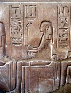 Werethekau from Karnak