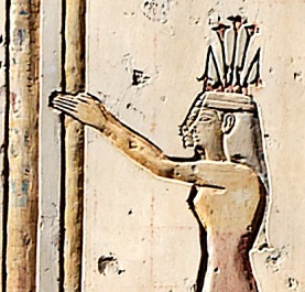The Mereti, a dual form of Merit, one for upper and one for lower Egypt